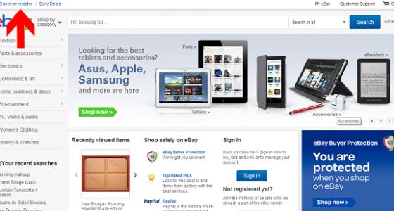 Como fazer compras no Ebay?!